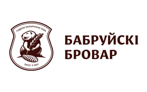6d12a62de ЗАО «Бобруйский бровар» провел экскурсию по производству после завершения  первого этапа модернизации | IPR Belarus